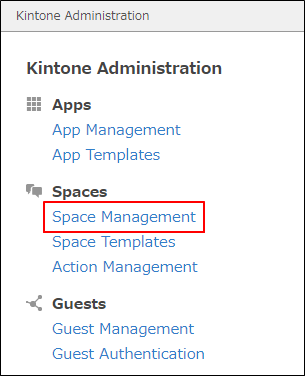 Open space management screen