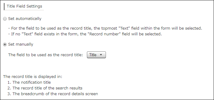 Title field settings